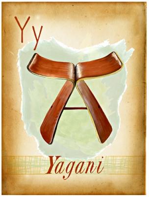 1_yagani-copy